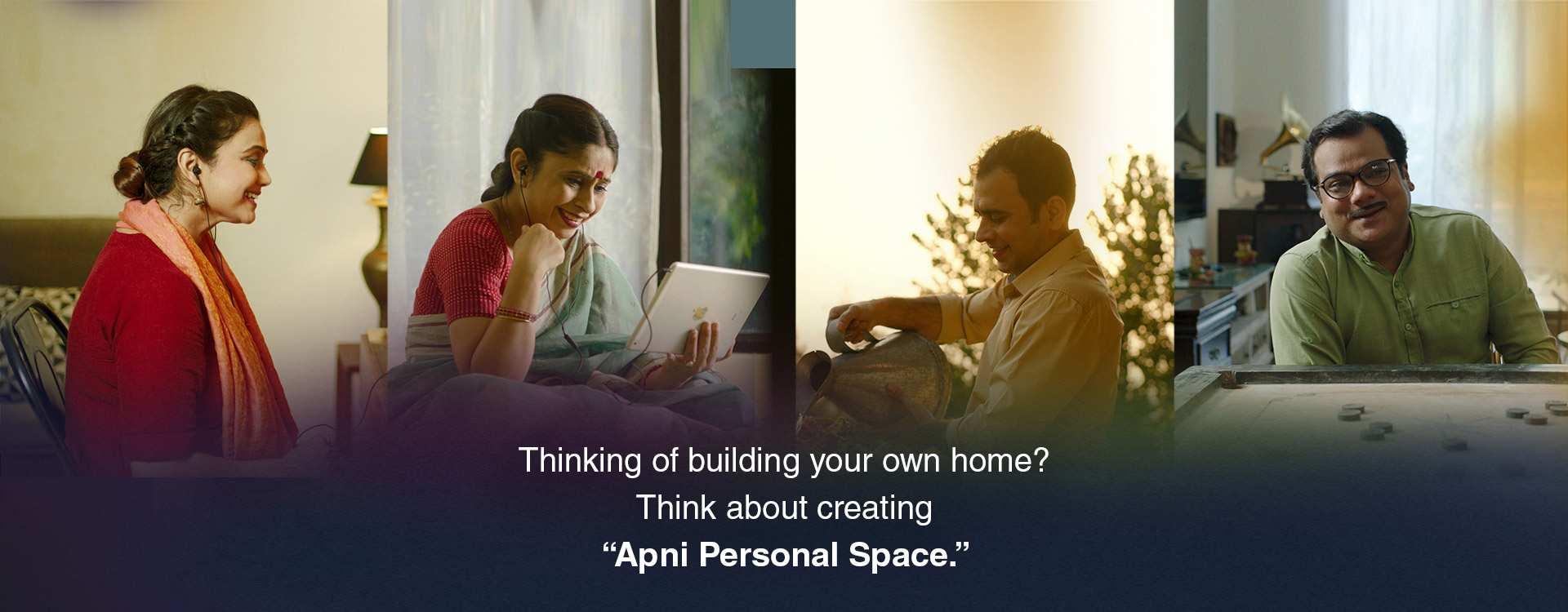 Apni Personal Space